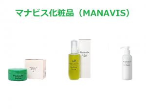main_visual_part_01